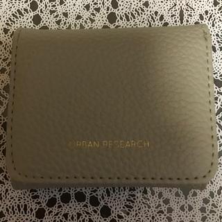 URBAN RESEARCH - InRed付録 アーバンリサーチ三つ折り財布