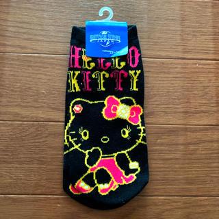 ユニバーサルスタジオジャパン(USJ)のUSJ ハローキティ 靴下 22㎝〜24㎝(ソックス)