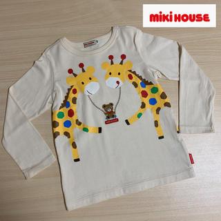 mikihouse - 【美品】 ミキハウス ロンt  110