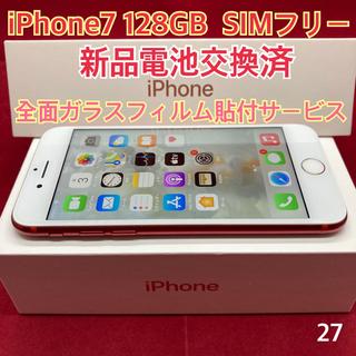 アップル(Apple)のSIMフリー iPhone7 128GB レッド(スマートフォン本体)