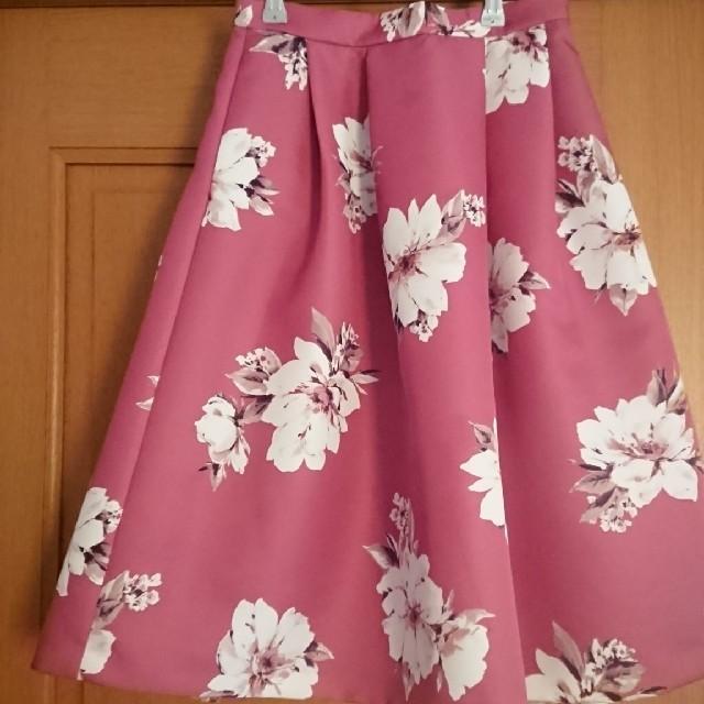31 Sons de mode(トランテアンソンドゥモード)の花柄スカート トランテアン ソン ドゥ モード スカート レディースのスカート(ひざ丈スカート)の商品写真