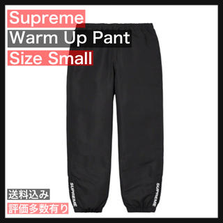 シュプリーム(Supreme)の【S】Warm Up Pant(その他)