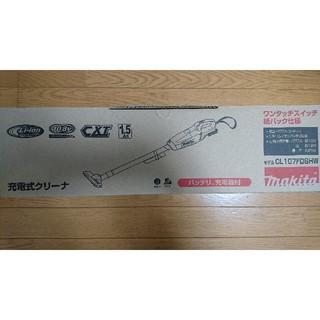 Makita - 【新品・未使用】マキタCL107FDSHWスティック型クリーナー
