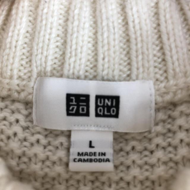 UNIQLO(ユニクロ)のユニクロ ケーブルニット メンズのトップス(ニット/セーター)の商品写真