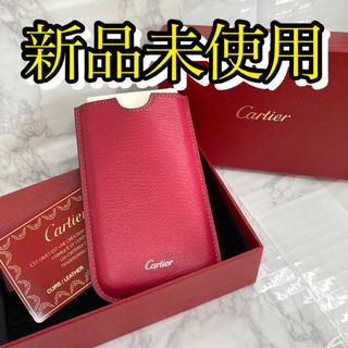 カルティエ(Cartier)の売り切りセール❣️正規品❣️Cartierカルティエケース(その他)