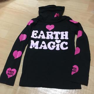EARTHMAGIC - アースマジック 長袖 120