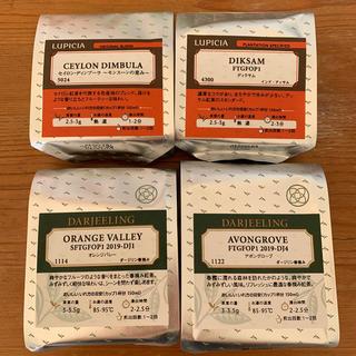 ルピシア(LUPICIA)のルピシア 紅茶 リーフ4種(茶)