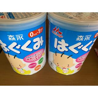 森永乳業 - 【セット】森永 粉ミルク はぐくみ