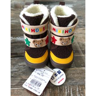 ミキハウス 靴 ブーツ 13センチ