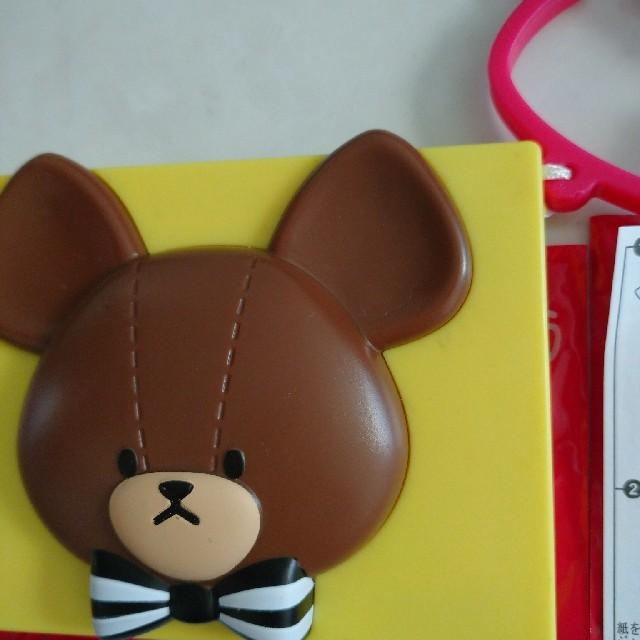 マクドナルド(マクドナルド)の☆マクドナルド ハッピーセット くまのがっこう エンタメ/ホビーのおもちゃ/ぬいぐるみ(キャラクターグッズ)の商品写真