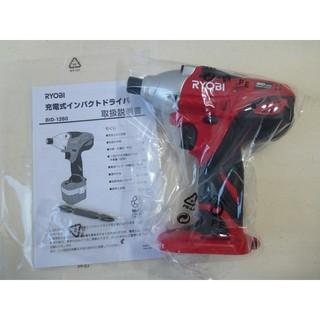リョービ(RYOBI)のリョービ BID-1260(本体のみ)インパクトドライバー 電動工具 RYOBI(工具/メンテナンス)