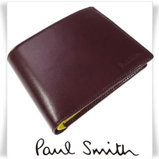ポールスミス(Paul Smith)のPaul Smith 本革 牛革×羊革 レザー 二つ折り財布 ワイン(折り財布)