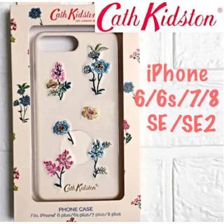 Cath Kidston - キャスキッドソンiPhoneケース 6/ 6s/ 7/ 8/SE2 送料無料