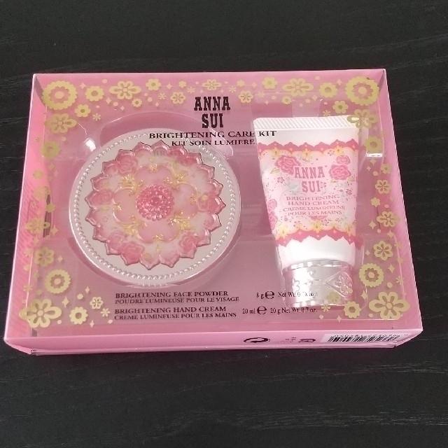ANNA SUI(アナスイ)のアナスイ ブライトニング ケア キット コスメ/美容のキット/セット(コフレ/メイクアップセット)の商品写真