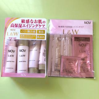 ノブ(NOV)のNOV L&W  美白 敏感肌 乾燥肌 ハリ、弾力感 トライアルセット お試し(サンプル/トライアルキット)