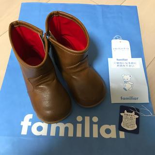 ファミリア(familiar)のにゃん太郎さま専用 ファミリア  ブーツ 14センチ(ブーツ)