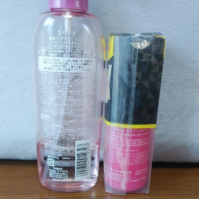 LaSana(ラサーナ)のラサーナ 海藻 ヘアサプリ ミスト ヘアトリートメント/美容液 コスメ/美容のヘアケア/スタイリング(ヘアウォーター/ヘアミスト)の商品写真