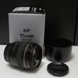 Canon - Canon EF85mm F1.8 USM レンズ