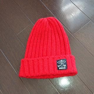 ブリーズ(BREEZE)のブリーズ ニット帽 (帽子)
