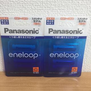 Panasonic - エネループ 単4  4本入り×2箱 新品未開封