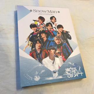Johnny's - SnowMan/素顔4