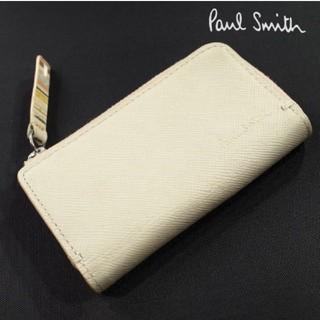 ポールスミス(Paul Smith)のPaul Smith 牛革レザー 4連キーケース ジップストライプ アイボリー(キーケース)