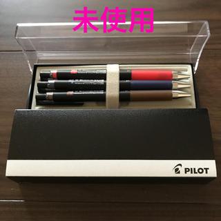 パイロット(PILOT)のPILOT  ボールペン3色セット(ペン/マーカー)
