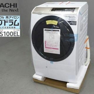 日立 - 新品/未使用 AI洗濯 2020年製 日立 BD-TS100EL ドラム式洗濯機