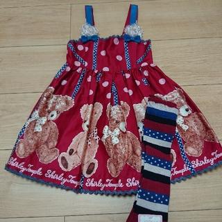 Shirley Temple - 新品 シャーリーテンプル くま テディベア ジャンパースカート 靴下