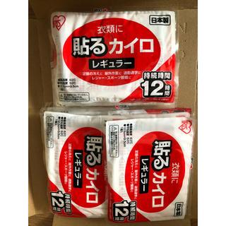 アイリスオーヤマ(アイリスオーヤマ)の送料込み 貼るカイロ 50個     アイリスオーヤマ(日用品/生活雑貨)