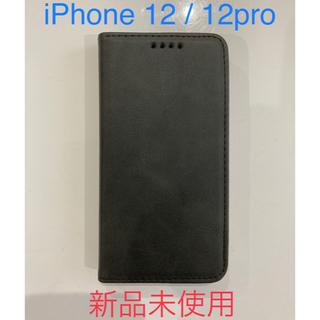 iPhone12 / 12 pro 手帳型 スマホケース