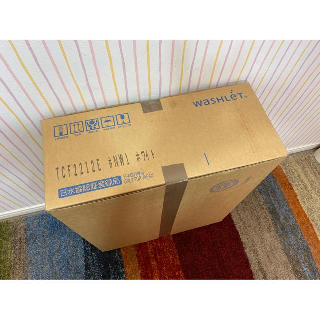 TOTO(トウトウ)のTOTO ウォッシュレット TCF2212#NW1 スマホ/家電/カメラの生活家電(その他)の商品写真
