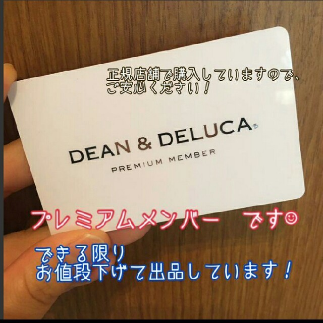 DEAN & DELUCA(ディーンアンドデルーカ)のDEAN&DELUCA  クーラーバッグ 保冷バッグ Sサイズ レディースのバッグ(エコバッグ)の商品写真