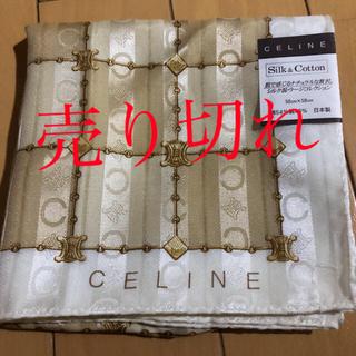 celine - セリーヌ シルク混❣️大判ハンカチ❣️