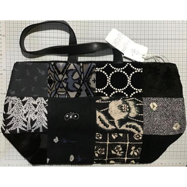 mina perhonen(ミナペルホネン)のミナペルホネン バッグ  レア レディースのバッグ(トートバッグ)の商品写真