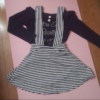 レピピアルマリオ(repipi armario)のレピピ サス付きフレアスカート XS(スカート)