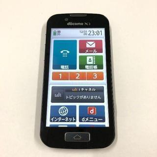 フジツウ(富士通)のdocomo らくらくスマートフォン2 F-08E ブラック(スマートフォン本体)