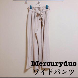 マーキュリーデュオ(MERCURYDUO)のMercury duo ワイドパンツ(カジュアルパンツ)