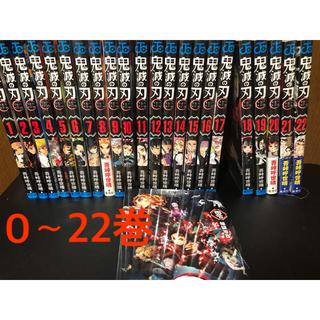 鬼滅の刃 漫画 全巻セット 0〜22巻 映画特典 煉獄零巻つき