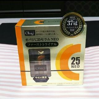 Obagi - 【新品】オバジC25セラム ネオ 6ml・箱付き