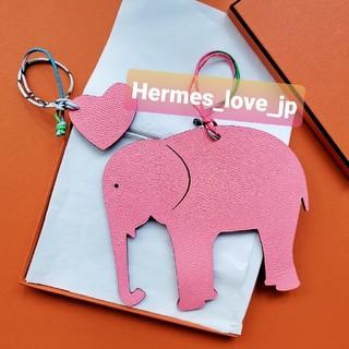 Hermes - 新品☆エルメスプティアッシュH チャーム   バッグチャーム ゾウ