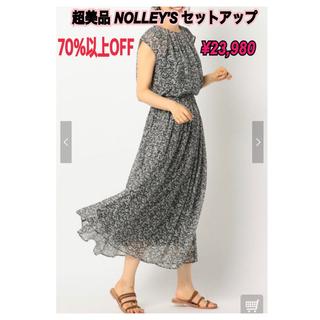 NOLLEY'S - ノーリーズ モノトーン プリント セットアップ ブラウス スカート 小花柄