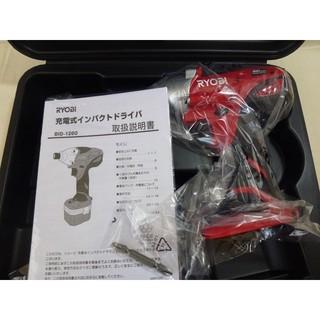 リョービ(RYOBI)のリョービBID-1260 本体とケース インパクトドライバー RYOBI電動工具(工具/メンテナンス)