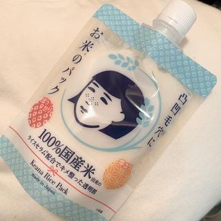 イシザワケンキュウジョ(石澤研究所)の毛穴撫子 新品未使用 お米パック 170g(パック/フェイスマスク)
