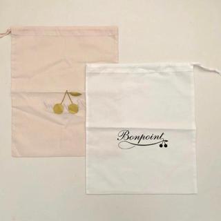 Bonpoint - Bonpoint 巾着