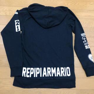 レピピアルマリオ(repipi armario)のrepipi armario(パーカー)