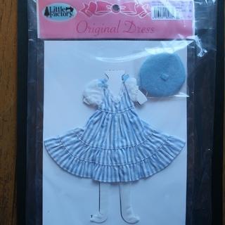 2020年7月 LCドレスコレクション 22cm リカちゃんキャッスル(ぬいぐるみ/人形)