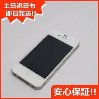 アップル(Apple)の超美品 au iPhone4S 16GB ホワイト 白ロム(スマートフォン本体)