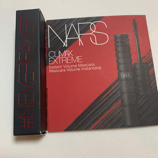 NARS - NARS マスカラ サンプルサイズ クライマックス エクストリーム マスカラ