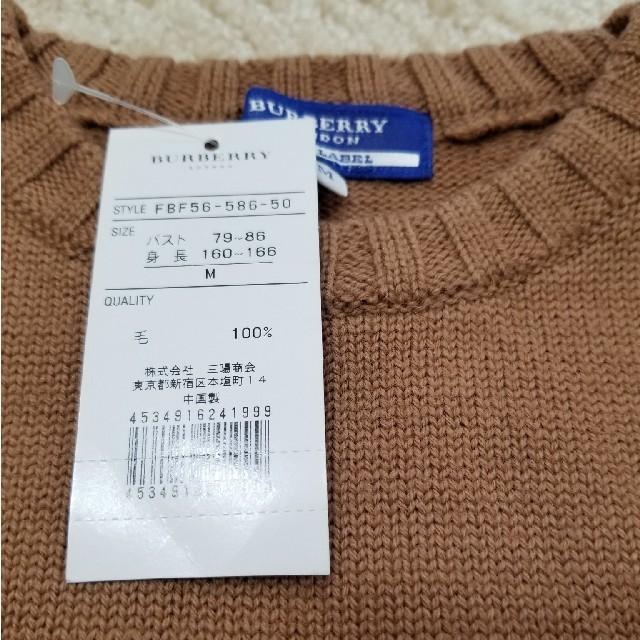 BURBERRY BLUE LABEL(バーバリーブルーレーベル)のバーバリー ブルーレーベル 半袖 ニット レディースのトップス(ニット/セーター)の商品写真
